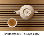 tea time   Shutterstock .eps vector #583261582