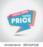 banner with super price bubble... | Shutterstock .eps vector #583269268