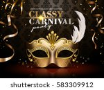classy carnival party poster ... | Shutterstock .eps vector #583309912