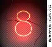 bright heart. neon sign. retro...   Shutterstock .eps vector #583419832