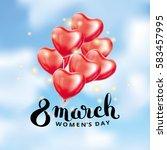heart red balloon 8 march | Shutterstock .eps vector #583457995