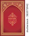 ornate golden frame in arabic... | Shutterstock .eps vector #583573942
