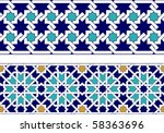 two arabic geometric ornamental ... | Shutterstock .eps vector #58363696