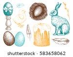 vector collection of cute retro ... | Shutterstock .eps vector #583658062