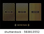 vector set of design elements ... | Shutterstock .eps vector #583813552