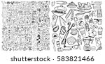 hand drawn food elements. set... | Shutterstock .eps vector #583821466
