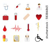medical and health care symbols | Shutterstock .eps vector #58386865