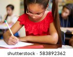 young people and education.... | Shutterstock . vector #583892362