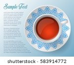 cup of tea decorative design | Shutterstock .eps vector #583914772