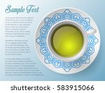 cup of green tea decorative... | Shutterstock .eps vector #583915066