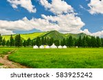 arxan natural scenery.the photo ... | Shutterstock . vector #583925242