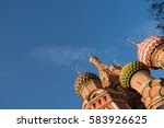st. basil's cathedral on red... | Shutterstock . vector #583926625