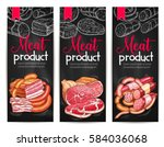 meat delicatessen and butchery... | Shutterstock .eps vector #584036068