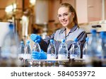 specialist in factory checking... | Shutterstock . vector #584053972