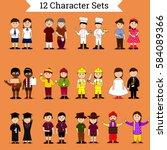 set of twelve different... | Shutterstock .eps vector #584089366