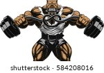 vector illustration of a strong ... | Shutterstock .eps vector #584208016