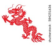 red paper cut dragon china... | Shutterstock .eps vector #584251636