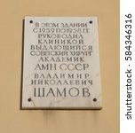 Small photo of ST-PETERSBURG, RUSSIA - FEB 9, 2015 - Plaque on the building of the Medical Academy in St. Petersburg. Translation: An outstanding surgeon and academician V. Shamov directed clinic from 1939 to 1958