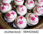 ping on bun  on which stamped ... | Shutterstock . vector #584424682