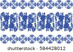 hungarian folk art  | Shutterstock .eps vector #584428012