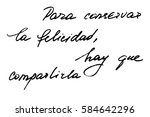 spanish phrase happiness... | Shutterstock .eps vector #584642296