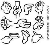 vector illustration of human's... | Shutterstock .eps vector #58470979