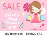 cute cartoon girl with happy... | Shutterstock .eps vector #584827672