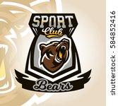 colorful logo  emblem  growling ... | Shutterstock .eps vector #584852416