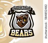colorful logo  emblem  growling ... | Shutterstock .eps vector #584852482