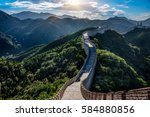 the great wall is generally... | Shutterstock . vector #584880856