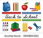 back to school supplies ... | Shutterstock . vector #584884282