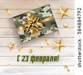 vector 23 february greeting... | Shutterstock .eps vector #584884792