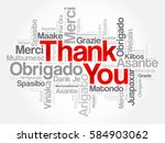 thank you word cloud background ... | Shutterstock . vector #584903062