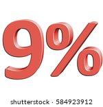 9  vector illustration with 3d...   Shutterstock .eps vector #584923912