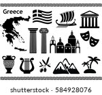 traditional symbols of greece.... | Shutterstock .eps vector #584928076