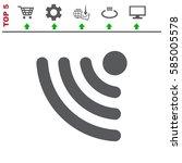 wifi icon vector flat design...