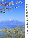 mt.bandai and inawashiro lake ... | Shutterstock . vector #585009322
