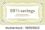 small savings coupon  vector... | Shutterstock .eps vector #58505822