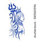 illustration of lord shiva ... | Shutterstock .eps vector #585065596
