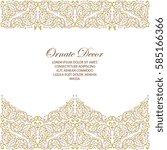 vector ornamental  decorative... | Shutterstock .eps vector #585166366