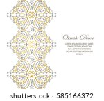 vector ornamental  decorative... | Shutterstock .eps vector #585166372