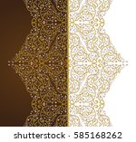 vector ornamental  decorative... | Shutterstock .eps vector #585168262