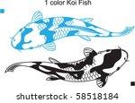 Single Color Koi Fish