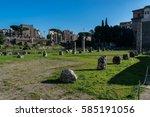Small photo of Basilica Aemilia.