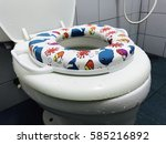 Baby Seat Toilet  Cover Seat...