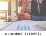 business concept. business... | Shutterstock . vector #585309752