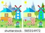 find differences education game ...   Shutterstock .eps vector #585314972
