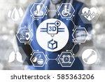 3d printing medicine health... | Shutterstock . vector #585363206