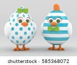 3d render of easter chick with... | Shutterstock . vector #585368072