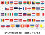an illustrated country flags of ... | Shutterstock .eps vector #585374765